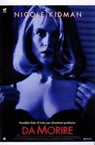 Da morire (1995)