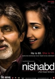 Nishabd Watch and get Download Nishabd in HD Streaming