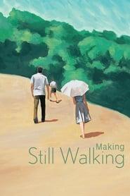 Making Still Walking (2010)