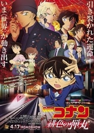 Watch Detective Conan: The Scarlet Bullet Full Movie Online