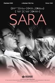 Chor gei (Sara) (2015)