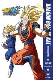 Dragon Ball Z Kai Season 5