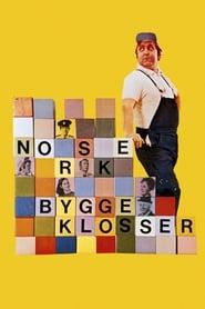 Norske byggeklosser (1972)