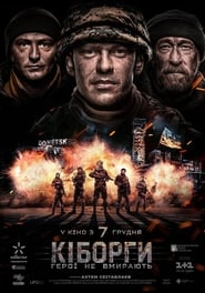 Kiborgok: A hősök soha nem halnak meg
