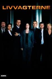 The Protectors: Season 1