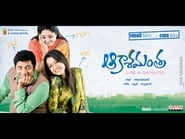 Akasamantha Watch and get Download Akasamantha in HD Streaming