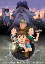 SOS! Tokyo Metro Explorers: The Next Film in Streaming Gratis in Italian