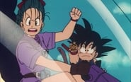 Dragon Ball  : La Légende de Shenron streaming complet vf