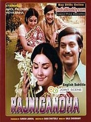 poster do Rajnigandha