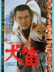 Affiche de Film Shag