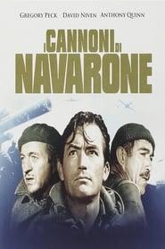 I cannoni di Navarone