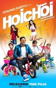 Hoichoi Unlimited 2018 Bengali Version 720p HEVC WEB-DL x265 600MB