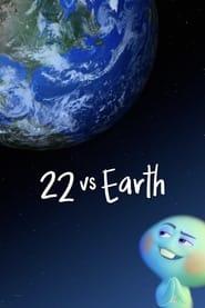 22 vs. Earth Poster