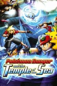 poster do Pokémon Ranger and the Temple of the Sea