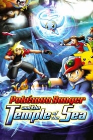 Photo de Pokémon Ranger and the Temple of the Sea affiche