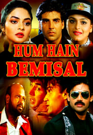 Watch Hum Hain Bemisaal Full Movie