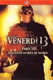 Venerdì 13 parte VII - Il sangue scorre di nuovo (1988)