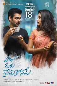 Image Hello Guru Prema Kosame (2018) Full Movie