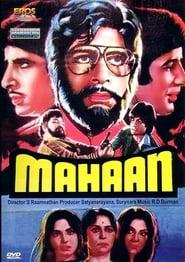 Mahaan (1983) Netflix HD 1080p