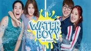 Water Boyy: The Series saison 1 streaming episode 8