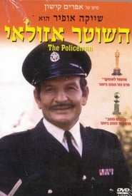 Affiche de Film The Policeman