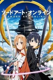 Sword Art Online (2019)