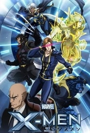 serie X-Men streaming