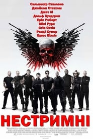 Watch The Expendables Online Movie