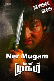 Romeo Straight Forward (Nermugam) (Hindi )