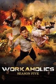 Workaholics streaming saison 5
