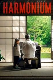 Fuchi ni tatsu (2016)
