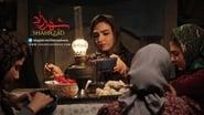 Shahrzad saison 1 episode 10