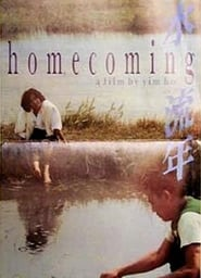 Homecoming se film streaming