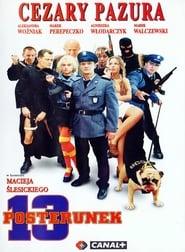 13 posterunek (2000)