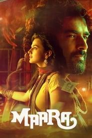 Maara (Tamil)