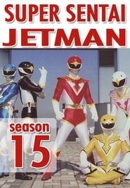 Super Sentai - Battle Fever J Season 15