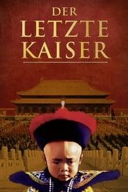 Der letzte Kaiser (1987)