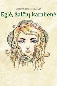 Eglė žalčių karalienė