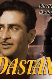 Dastan Film Kijken Gratis online