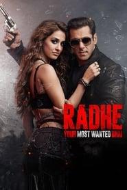 Radhe (Telugu)