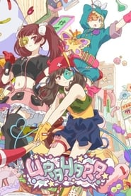 Urahara streaming vf poster