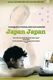 Japan Japan Juliste