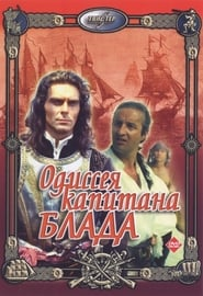 Odisseya Kapitana Blada film streame