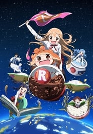 Himouto! Umaru-chan streaming vf poster