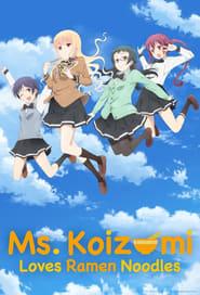Ms. Koizumi Loves Ramen Noodles streaming vf poster