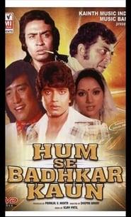 Hum Se Badkar Kaun Netflix HD 1080p