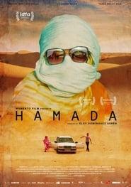 Hamada ()