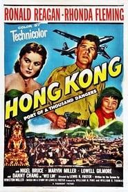bilder von Hong Kong