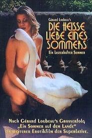 Hot Summer Love (1982)
