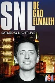 Le Saturday Night Live de Gad Elmaleh (2017)